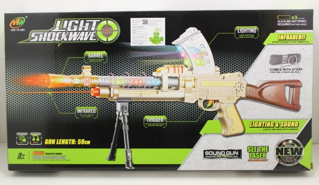LIGHT SHOCKWAVE GUN 2026