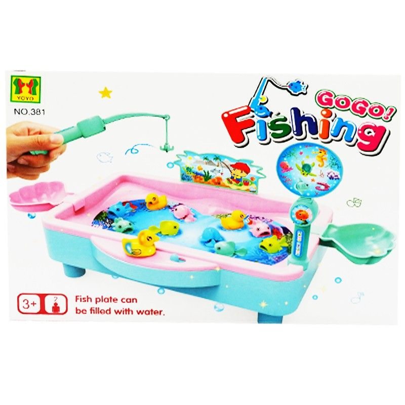 Fishing Game 381