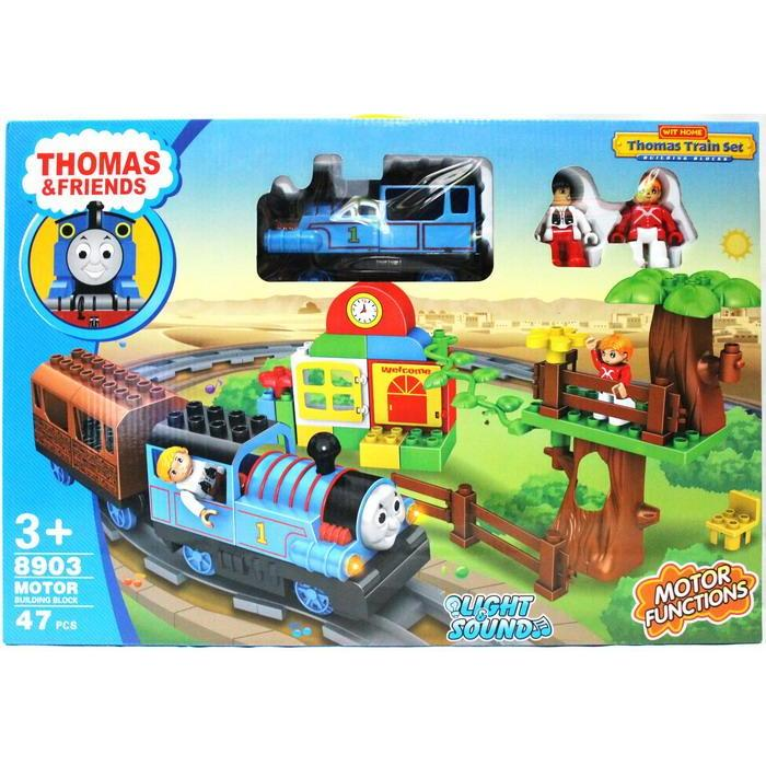Thomas Block Train 47pcs - 8903