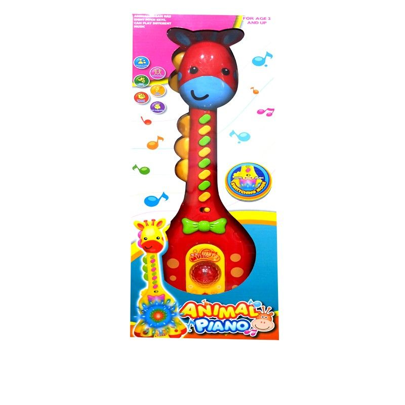 Animal Piano Guitar S031