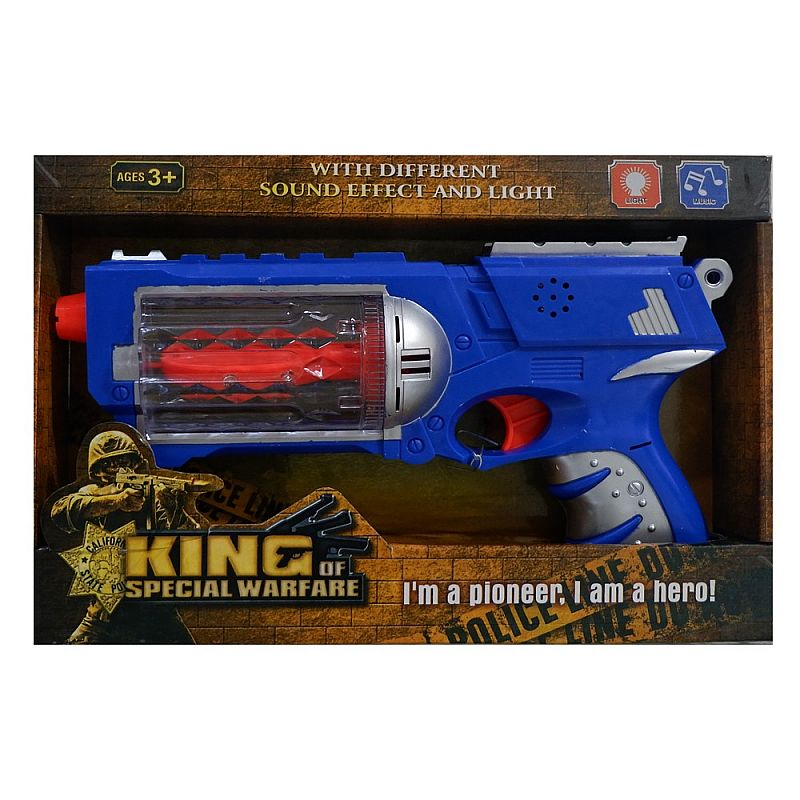 Space Gun King of Special Warfare 8606-5
