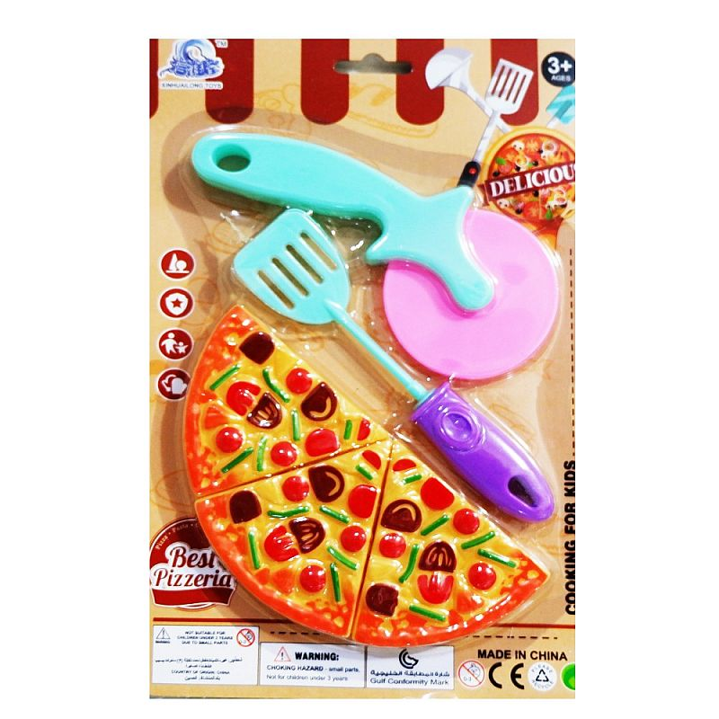 Pizza Set HJ8083
