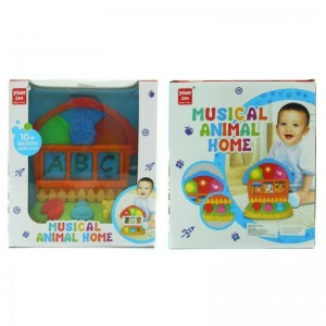 Musical Animal Home NB02468
